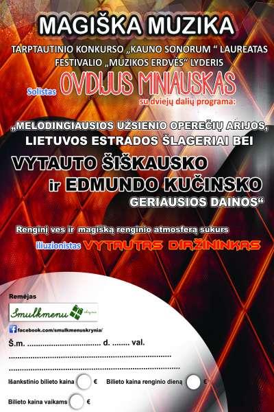 Ovidijaus ir Vytuko koncertui