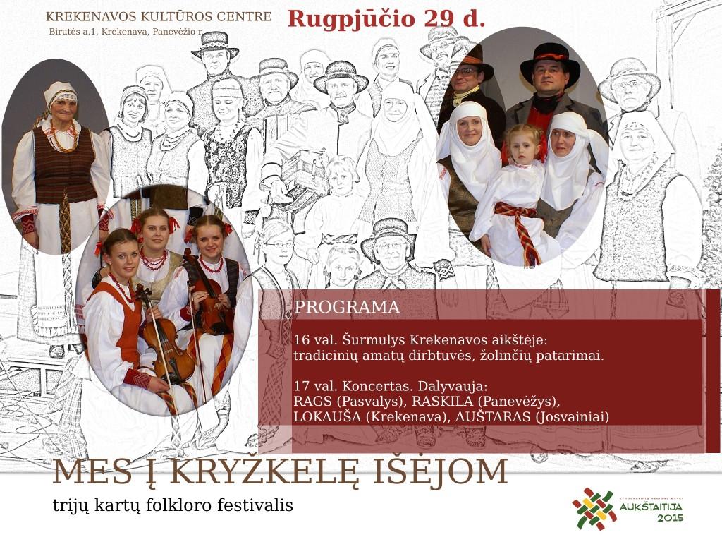 Kryzkele_2015